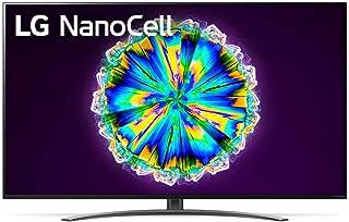 تليفزيون سمارت ال اي دي 55 بوصة 4K سوبر الترا اتش دي مع ريسيفر مدمج من سلسلة NANO86 من ال جي - 55NANO86VNA