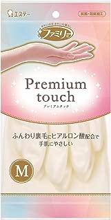 ファミリー プレミアムタッチ ヒアルロン酸 手袋 炊事・掃除用 Mサイズ パールホワイト