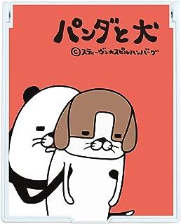 パンダと犬 01 レッド デカキャラミラー