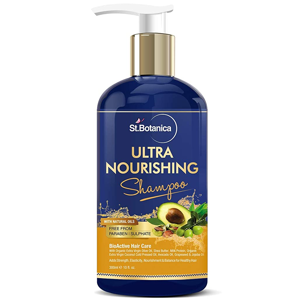 劣る勃起豆StBotanica Ultra Nourishing Hair Shampoo - 300ml - No SLS/Sulphate, No Parabens, No Silicon