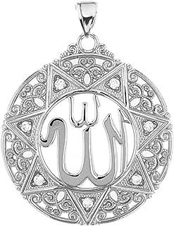قلادة مزخرفة من الفضة الإسترلينية الرائعة تشيكوسلوفاكيا بتصميم لفظ الجلالة الإسلامي الدائري (كبير)