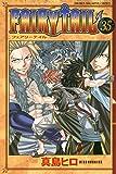FAIRY TAIL(35) (週刊少年マガジンコミックス)