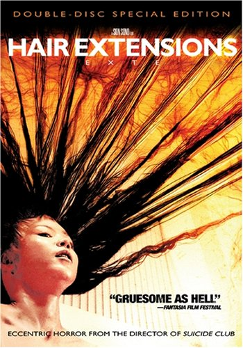 Exte: Hair Extensions (Double-Disc Special Edition)
