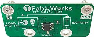 micro:bit(マイクロビット)用プログラム制御スイッチ(FET版) TFW-SW1