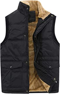 Flygo Men's Winter Warm Outdoor Padded Puffer Vest Thick Fleece Lined Sleeveless Jacket