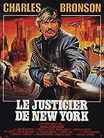 デス・ウィッシュ 3 ポスター 映画 (11 x 17インチ - 28cm x 44cm) (1985) (フレンチスタイルA)