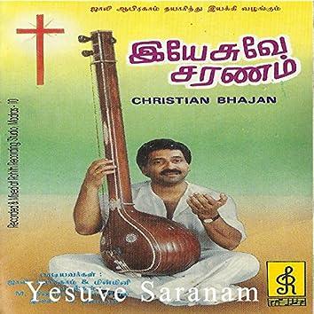 Yesuve Saranam