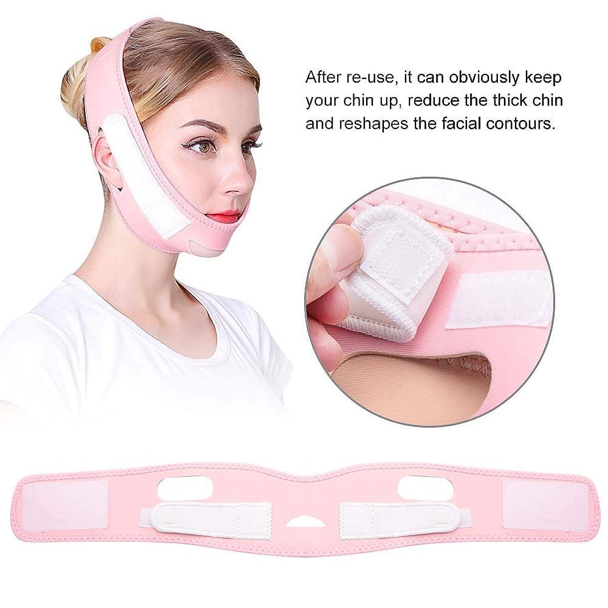 深さブレス重荷フェイス包帯 顎リフトフェイスリフティングアーティファクト包帯美容リフティングファーミングサイズVフェイス