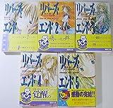 リバーズ・エンド 文庫 1-5巻セット (電撃文庫)
