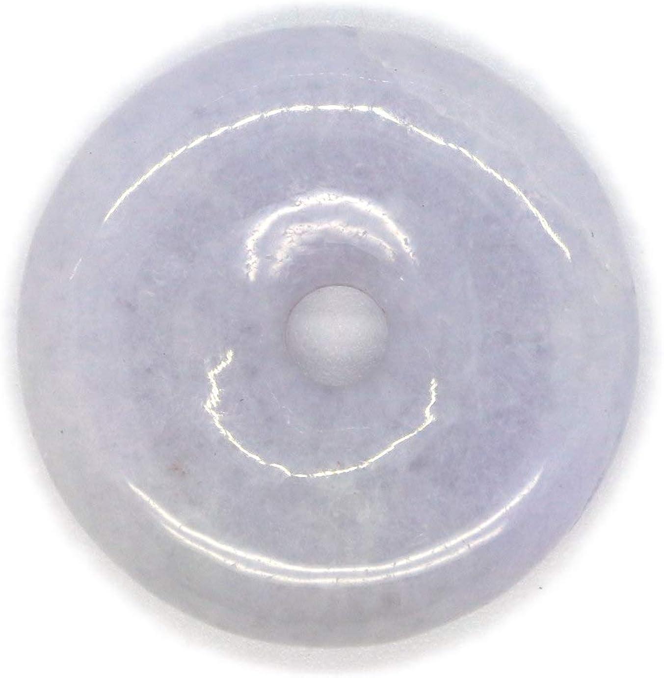 A Grade Jadeite Jade Pendant Standard Size Disc Series