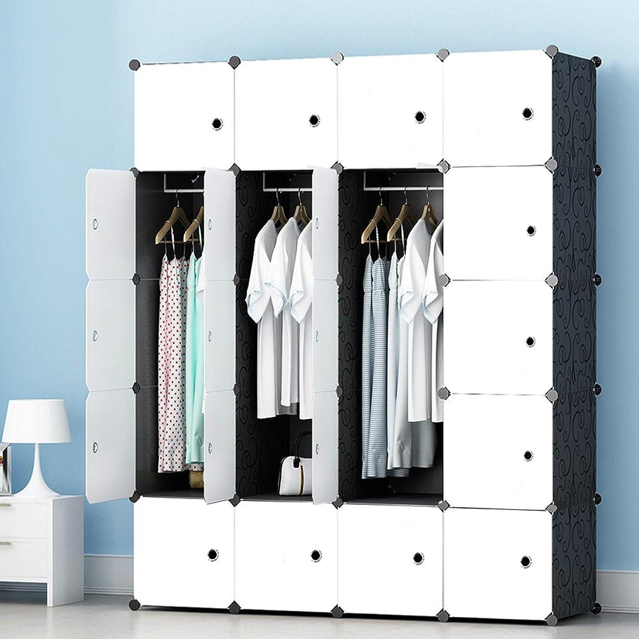 金銭的なきょうだいぺディカブLifeDIY 収納ボックス 扉付き 収納棚 衣類収納ラック 組み立て式 ダンス おしゃれ 145x181x45cm 大容量 黒白 20