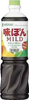 ミツカン 味ぽんMILD 1000ml