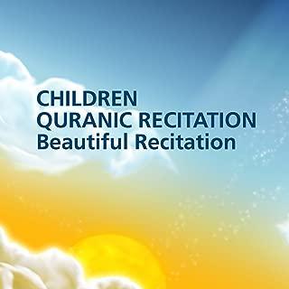 Children quranic recitation (Quran, Coran, Islam)