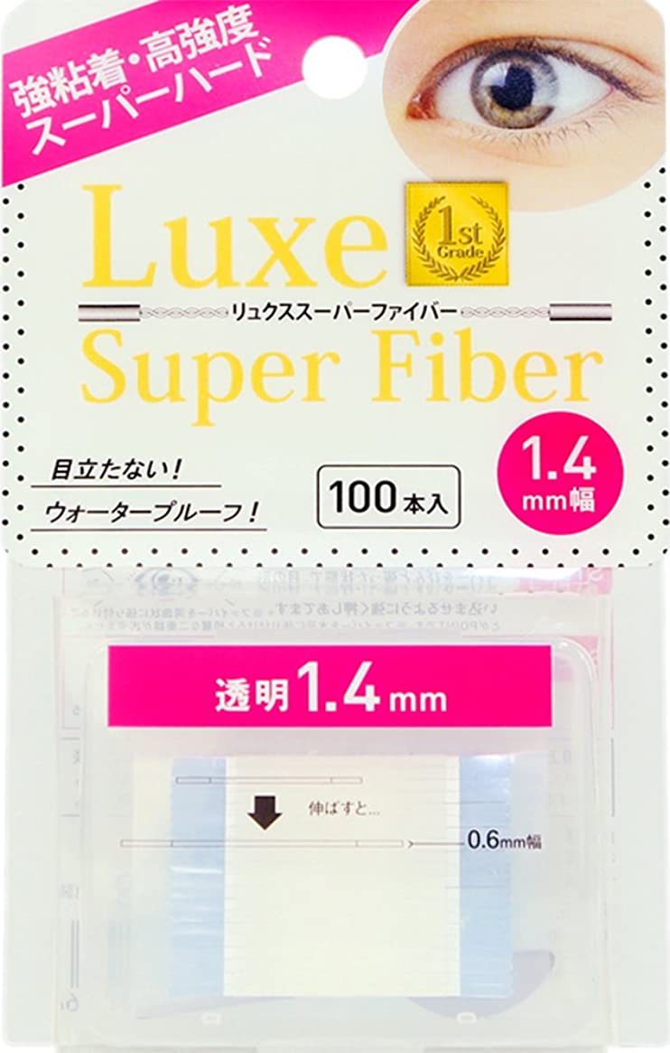 Luxe スーパーファイバー クリア1.4mm SH 100本