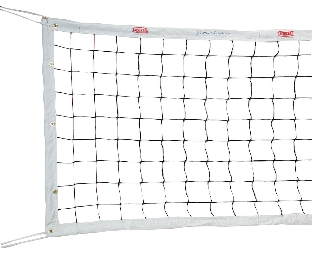 Tachikara Professional Volleyball Net Buy Online In Grenada Tachikara Products In Grenada See Prices Reviews And Free Delivery Over Ex 200 Desertcart