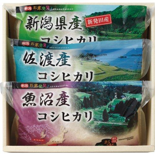 新潟県産 コシヒカリ 食べ比べセット [その他]