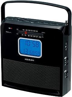 コイズミ CDラジオ AM/FM ワイドFM対応 アラーム機能 持ち運び コンパクト ブラック SAD-4707/K