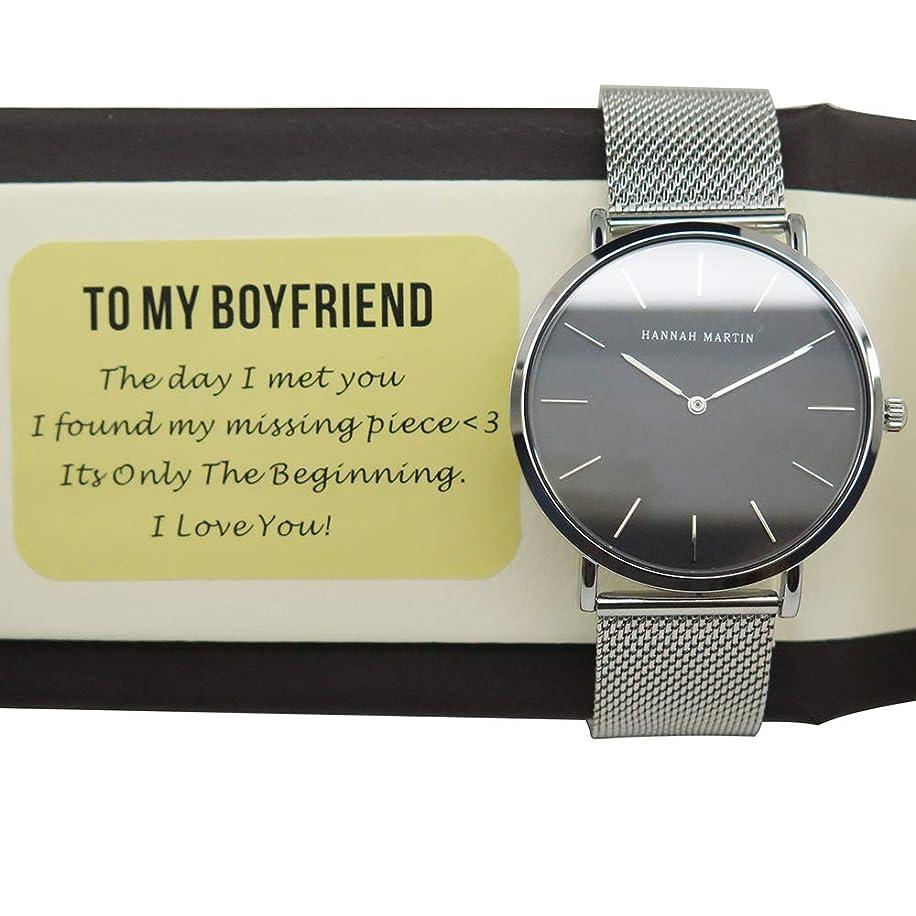 Perfect Gifts for Dad Husband Boyfriend Son Best Anniversary Birthday Valentine Gift Mens Watch with Gift Box