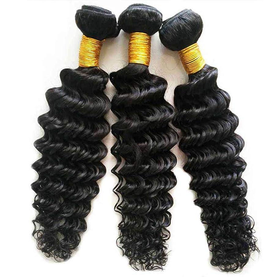 ステレオタイプ夕方安心させる女性130%密度髪織り8aブラジル変態カーリーヘアバンドルブラジルヘアカーリー人間の髪バンドル1バンドル