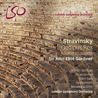 ストラヴィンスキー : バレエ 「ミューズを司るアポロ」 , オペラ=オラトリオ「エディプス王」 (Stravinsky : Oedipus Rex , Apollon musagete / Sir John Eliot Gardiner , LSO) [SACD Hybrid] [輸入盤]