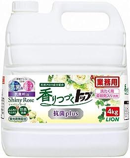 【業務用 大容量】香りつづくトップ 抗菌plus 洗濯洗剤 4㎏