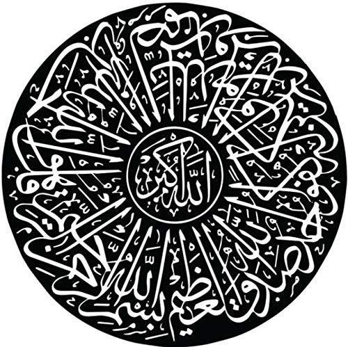 N / A Islam Muslim Arabisch Arabisch Bismiller Kalligraphie Kreis Koran Malerei Poster Rahmenlose dekorative Malerei Gedruckt auf Leinwand Wandbild des Wohnzimmers A68 30x40cm