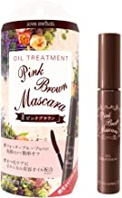 Love switch oil treatment mascara M (Pink Brown) 8.3g