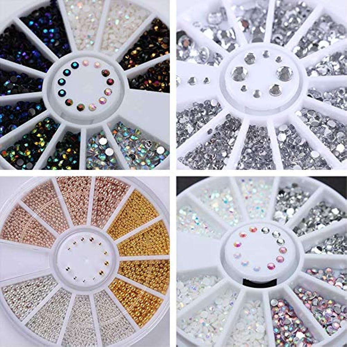 クロニクル関係筋肉のFidgetGear ホイール透明ラインストーンスチールビーズの装飾で4ボックス3Dネイルアートの装飾
