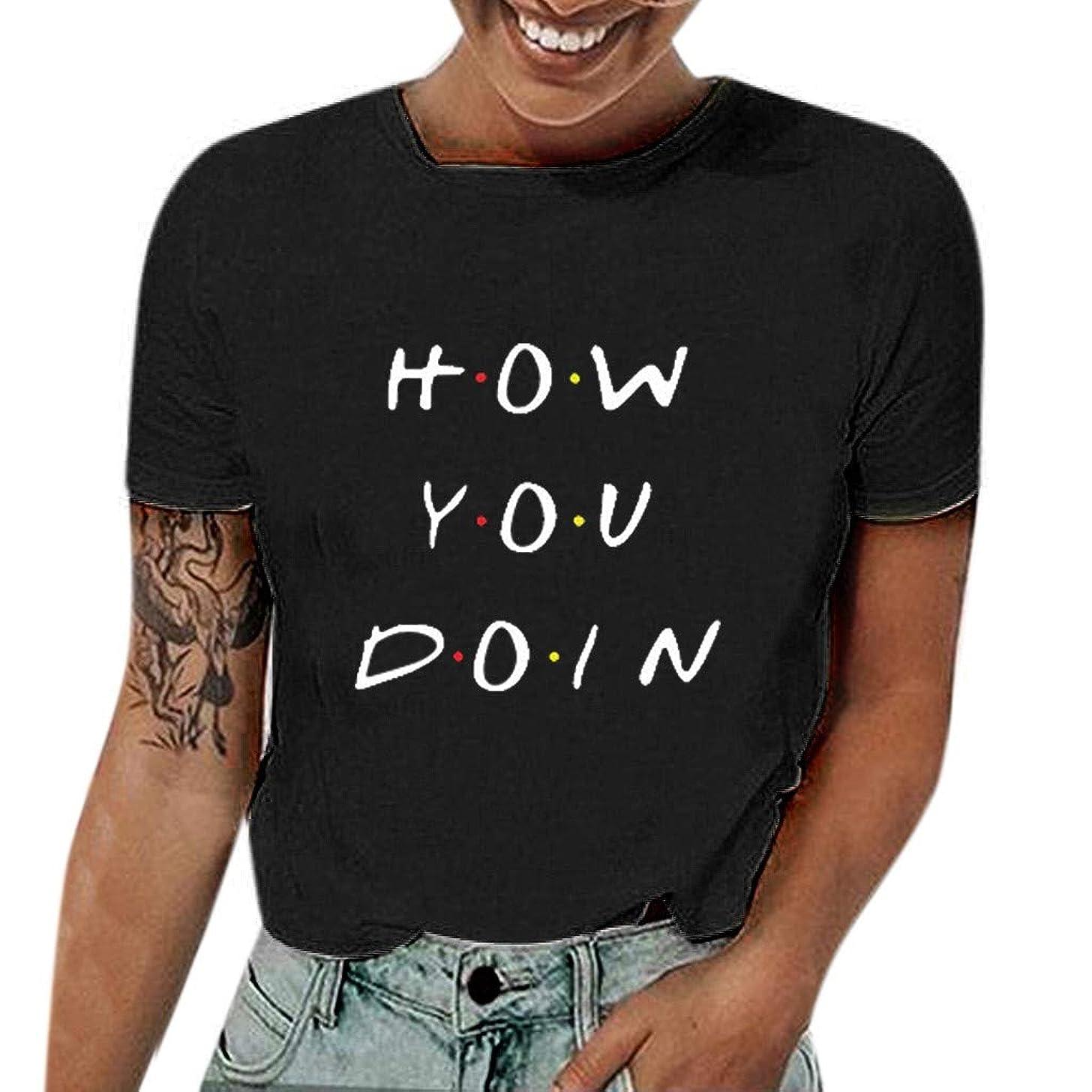 HimTak Women's t-Shirt Summer How You Doin Letter Print Top o-Leather Casual Short-Sleeve Joker Pullover