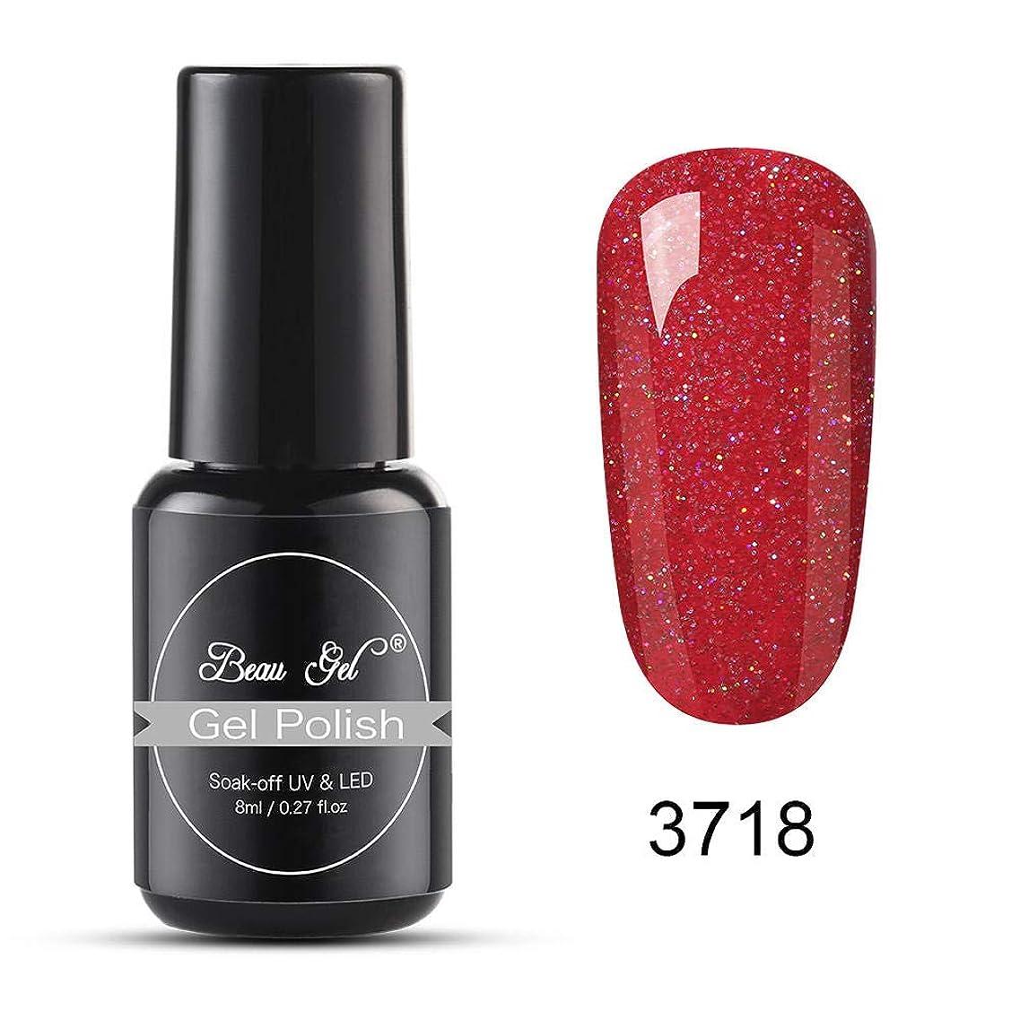 汗適切に否認するBeau gel ジェルネイル カラージェル 虹系 1色入り 8ml-3718