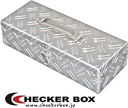 アルミ工具箱 ハンディタイプ 道具箱 幅310mm(奥行120) 小型ツールボックス チェッカーボックス 縞板