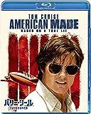 バリー・シール アメリカをはめた男[Blu-ray/ブルーレイ]