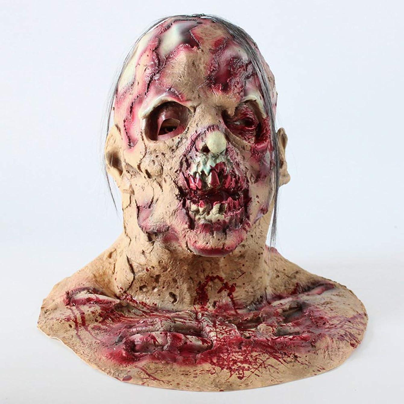 ハロウィーンホラーマスク、嫌なゾンビマスク、バイオハザードヘッドマスク、パーティー仮装ラテックスマスク