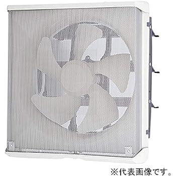 三菱電機(MITSUBISHI ELECTRIC) 三菱電機 MITSUBISHI 換気扇 ワンタッチフィルタータイプ 台所用・再生形【EX-25EMP7-F】 EX-25EMP7-F