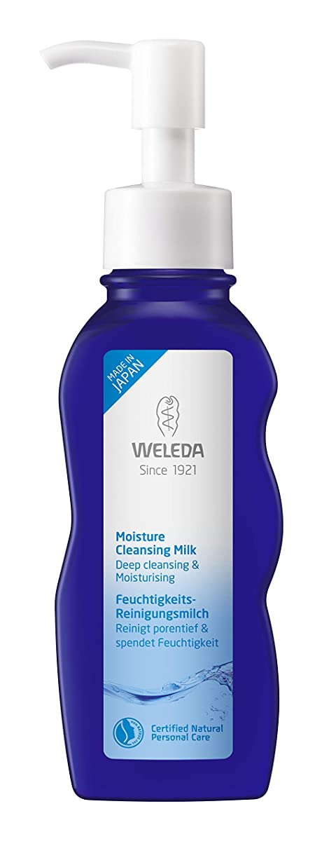 コンパイルネクタイ開発するWELEDA(ヴェレダ) モイスチャークレンジングミルク 100ml