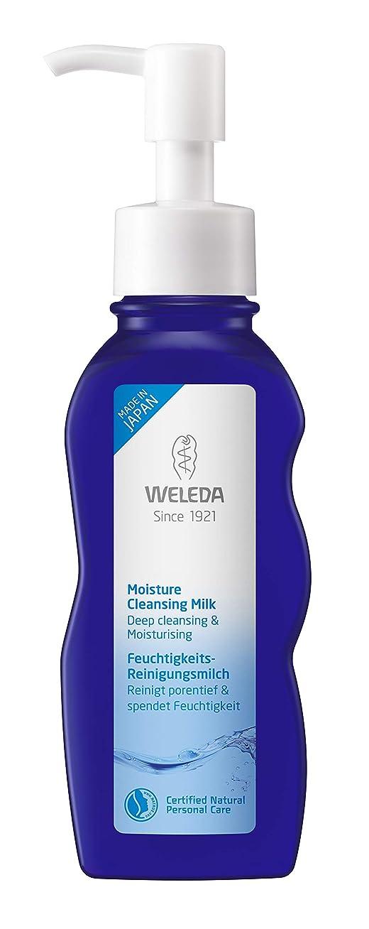 ボーダースナック滴下WELEDA(ヴェレダ) モイスチャークレンジングミルク 100ml