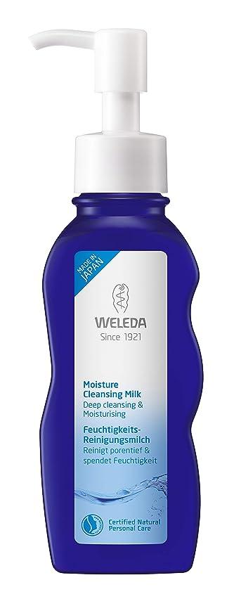 地下室葉巻牽引WELEDA(ヴェレダ) モイスチャークレンジングミルク 100ml