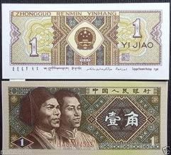 1 jiao 1980