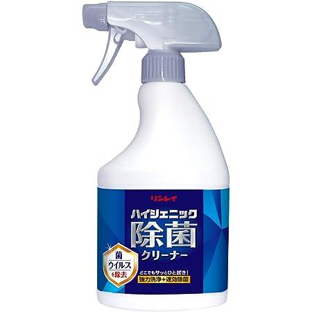 リンレイ ハイジェニック除菌クリーナー 450mL スプレータイプ 除菌 強力洗浄 日本製
