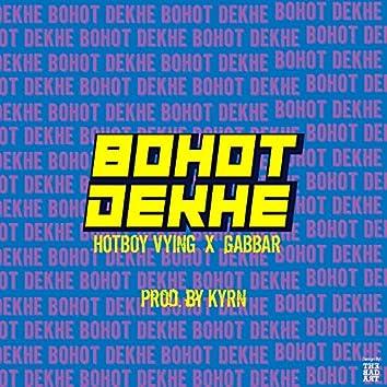 Bohot Dekhe (feat. Gabbar)