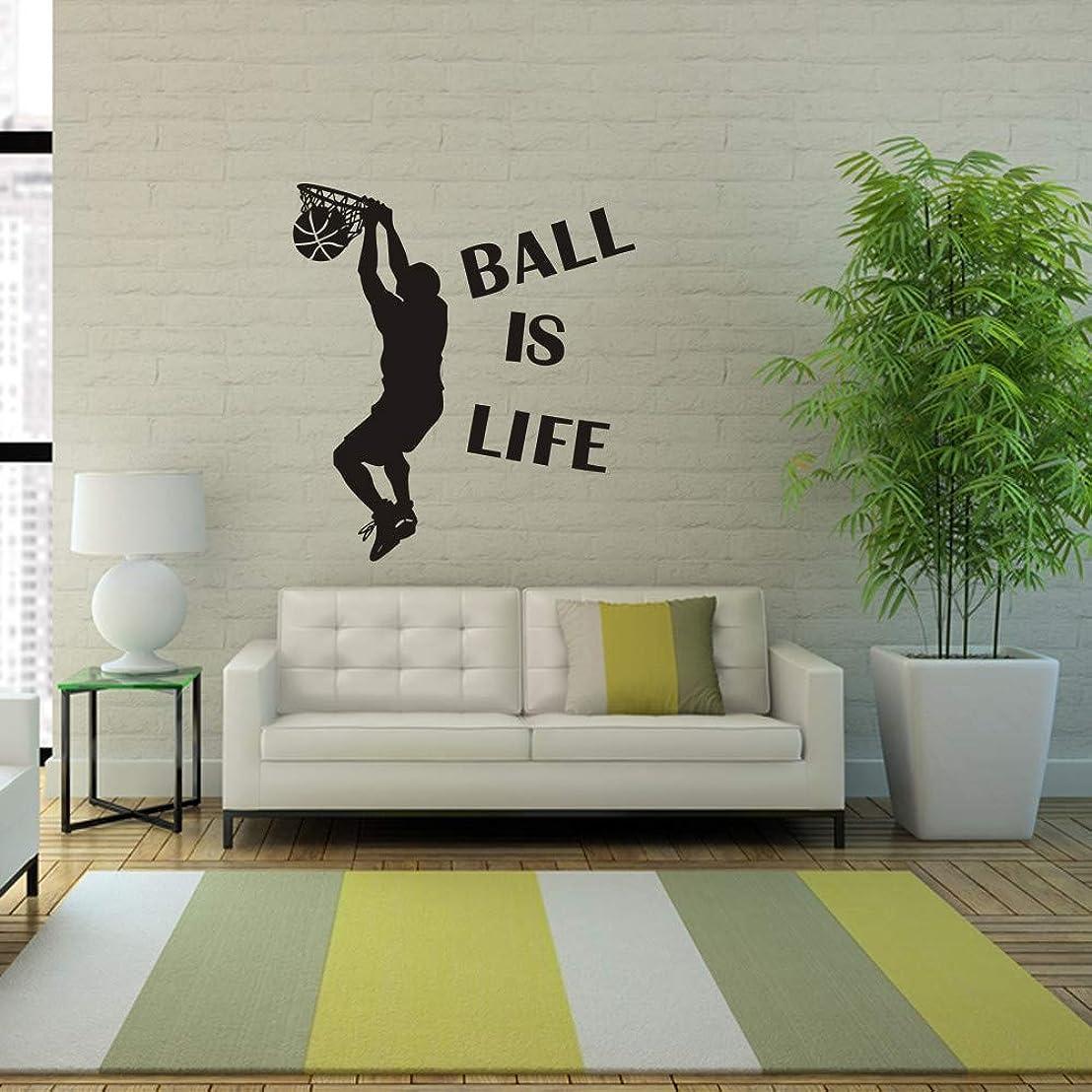 同一の逃すパワーセルNicircle ボールは人生スポーツバスケットボールの壁のステッカー壁画の装飾デカール取り外し可能です ウォールステッカー 壁紙 部屋飾り 剥がせる 2019 Fsahion Wall Stickers