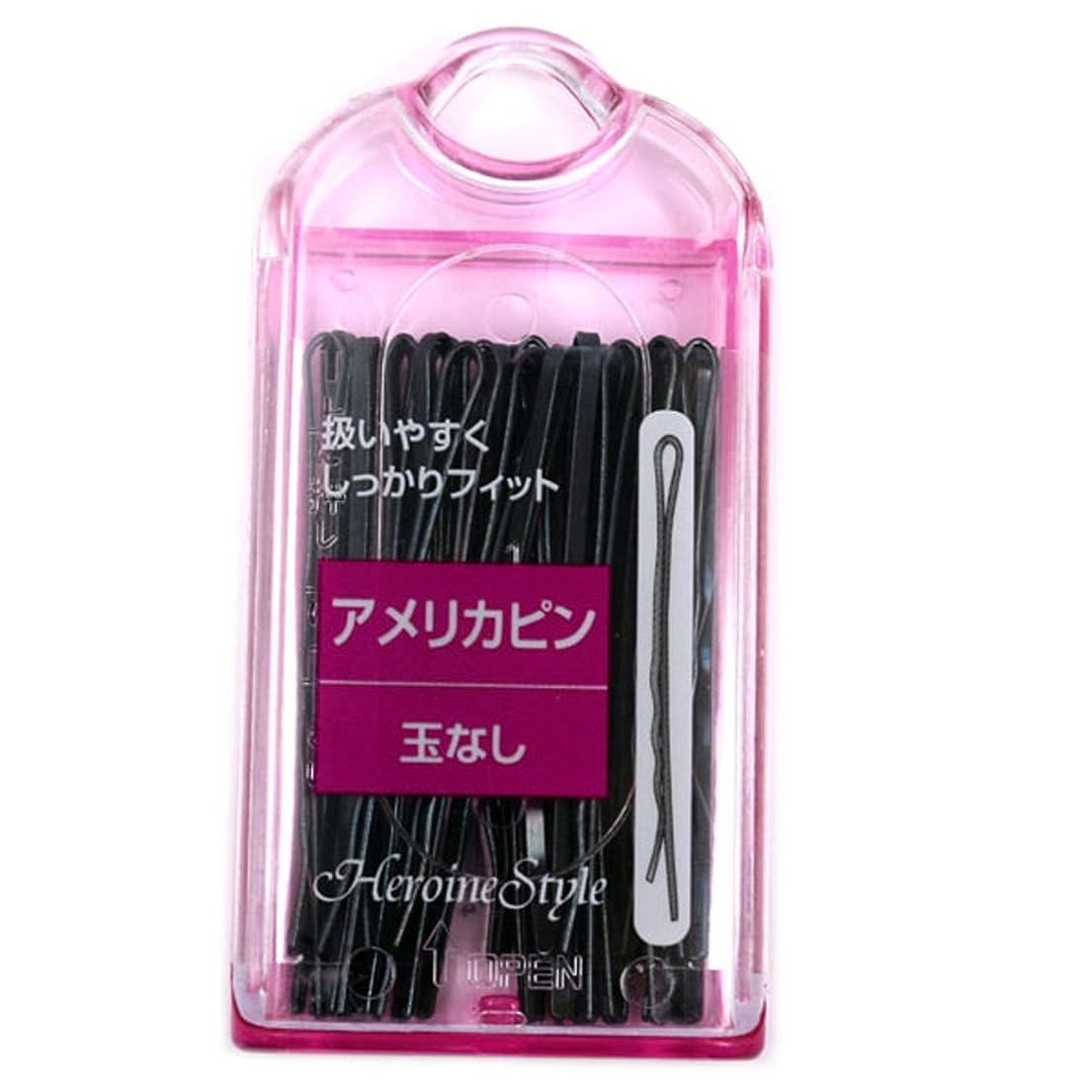 店主短命溢れんばかりのヘアメイクセットヘアピン(アメリカピン)【B33-B201】