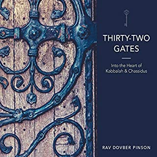 Thirty-Two Gates audiobook cover art