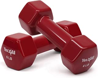 Yes4All PVC Dumbbells (Sold in Pair)