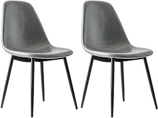 エア・リゾーム ダイニングチェア おしゃれ PUレザー イス 食卓椅子 HOWARD CHAIR(ハワードチェア) 2脚セット販売 グレー(レザー)