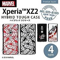 【カラー:スパイダーマン】XperiaXZ2 マーベルヒーロー MARVEL ハイブリッド タフケース ケース カバー ハードケース ハード ソフト シリコン マーベル ロゴ スパイダーマン キャプテンアメリカ エクスペリア Xperia XZ 2 XZ2 SO-03K SOV37 スマホカバー スマホケース s-pg_7a324