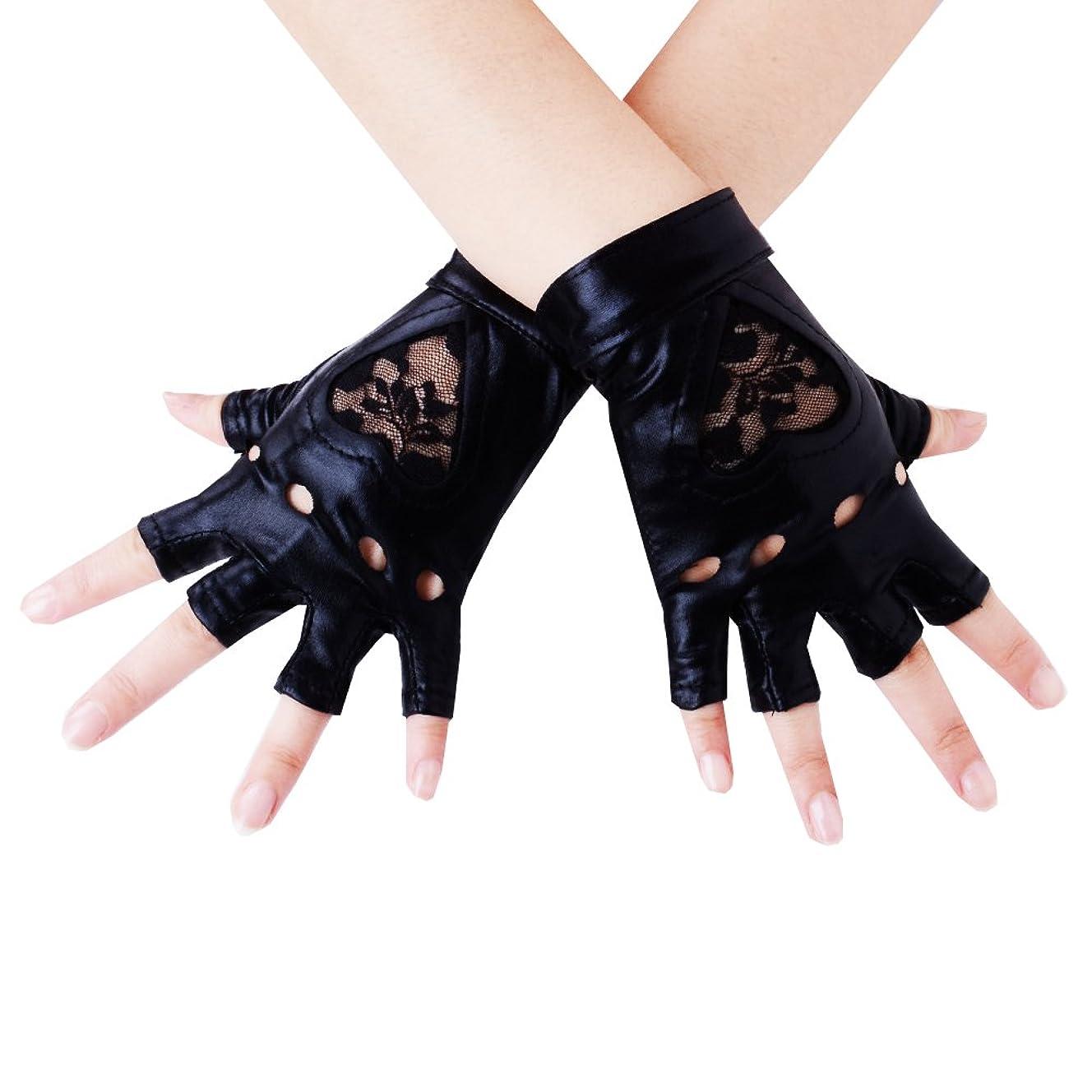 JISEN Women Wet Look Lace Heart Insert Fingerless Lame Gloves 5.5 Inch