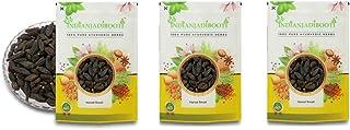 IndianJadiBooti Harad Small Black - Harad Choti Kali - Black Himej - Terminalia Chebula - Myrobalan, 3 verpakkingen van 90...
