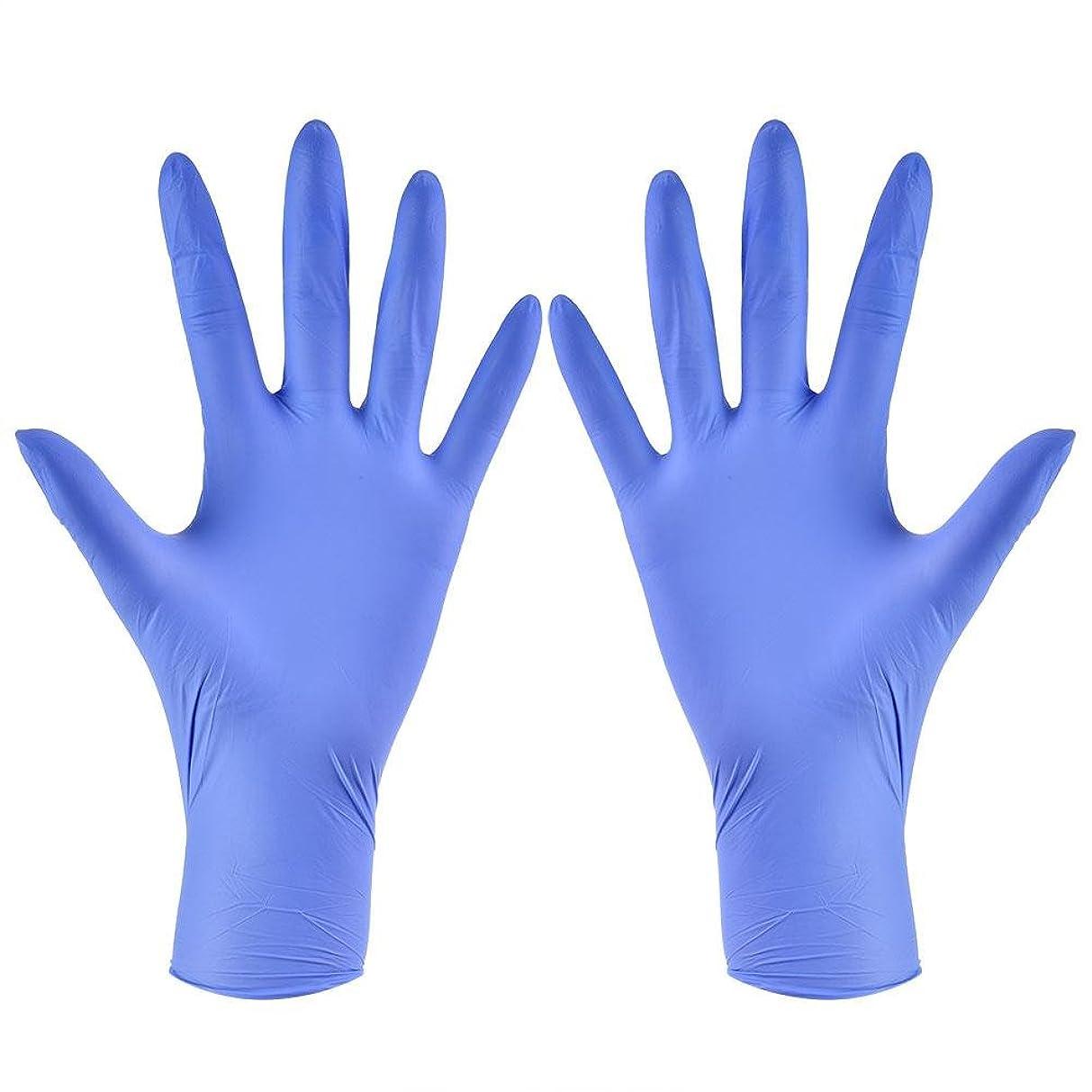 眠る固有の論理使い捨て手袋 ニトリルグローブ ホワイト 粉なし タトゥー/歯科/病院/研究室に適応 S/M/L/XL選択可 100枚 左右兼用(XL)