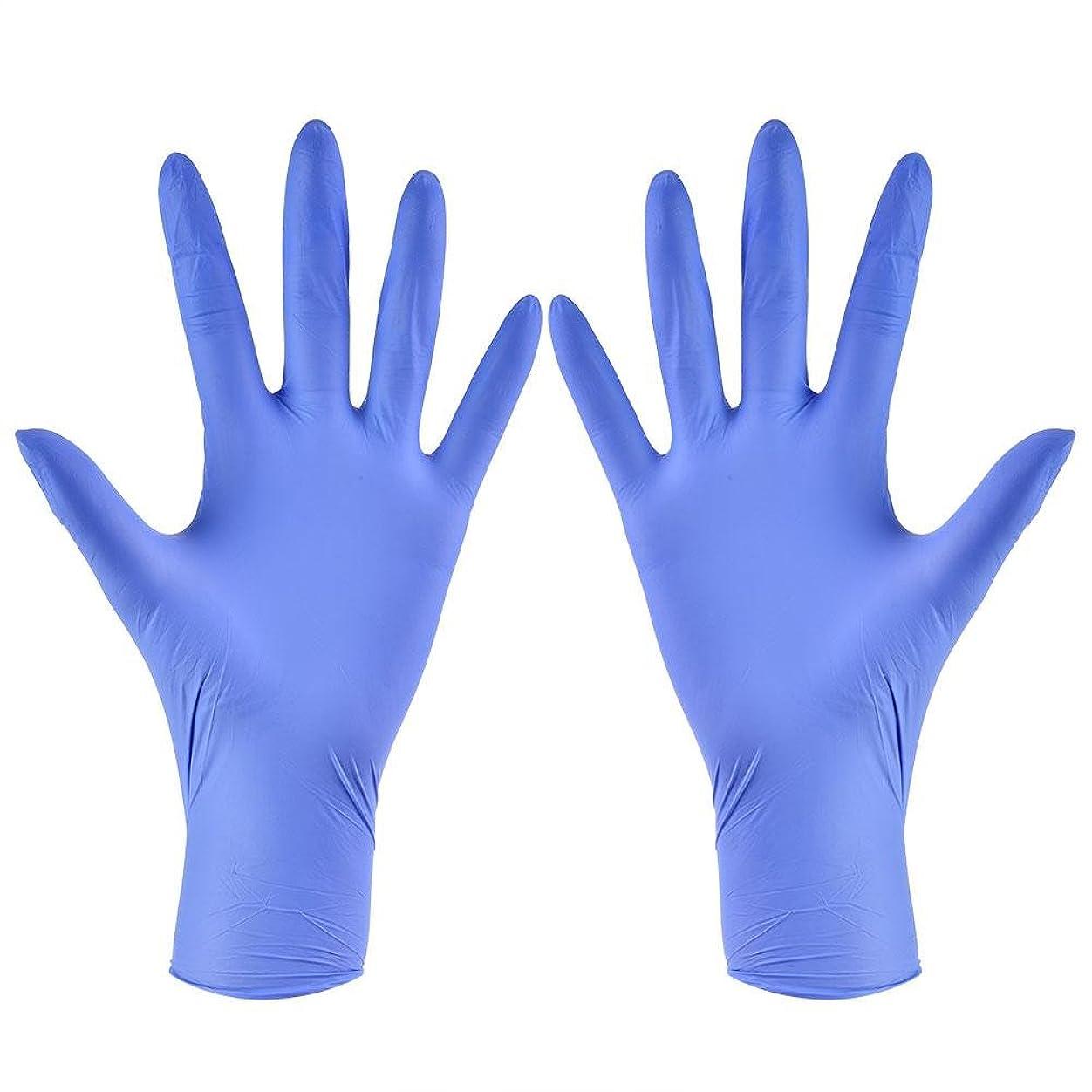 パノラマ地図収縮使い捨て手袋 ニトリルグローブ ホワイト 粉なし タトゥー/歯科/病院/研究室に適応 S/M/L/XL選択可 100枚 左右兼用(XL)